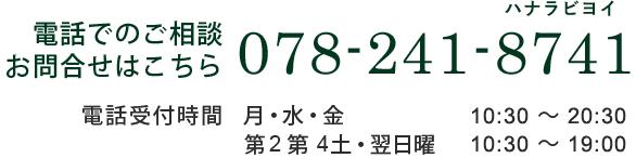 tel-mail3